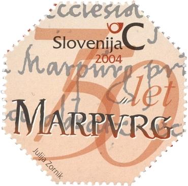 Priložnostna znamka Pošte Slovenije ob 750-letnici omembe mesta. Vir: Wikipedija
